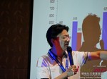 Dr. Song Li - CEO of Zhenai at the May 28-29, 2015 China China Online and Mobile Dating Industry Conference